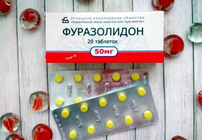 Лекарственное средство Фуразолидон