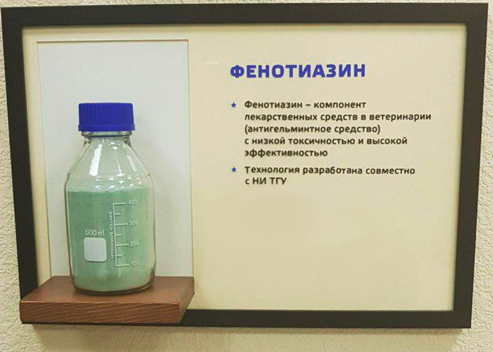 Фенотиазин препарат