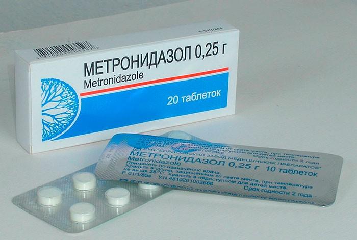 Препарат Метронидозол