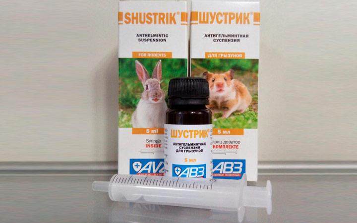 лекарство Шустрик от глистов для кроликов